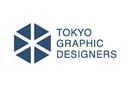 株式会社東京グラフィックデザイナーズ